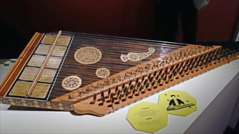 Lei - Músicas árabe